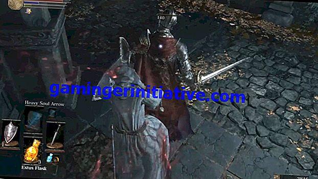 Dark Souls III:バックスタブの仕方